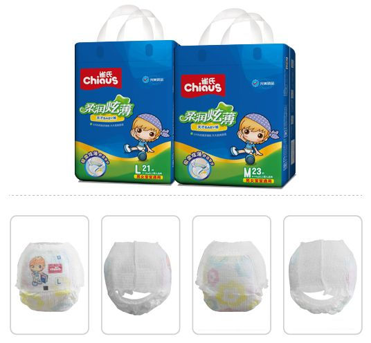 QL004 Baby Training Pants for Toddlers - Baby Diaper, Adult Diaper,Diaper Pants Manufacturer