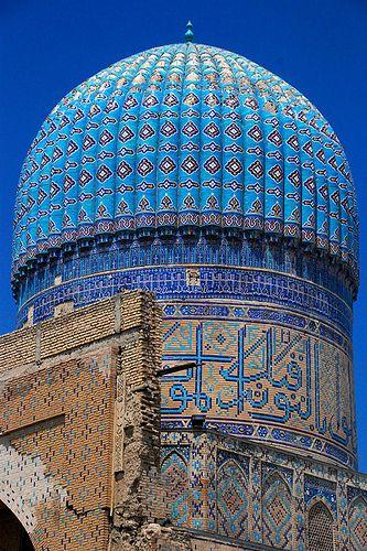 Tiled mosque. Uzbekistan