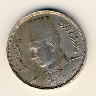 Egypt 1938 Farouk 10 milliemes UNC
