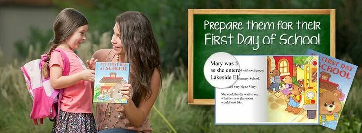 First day at school Personalised Story Books