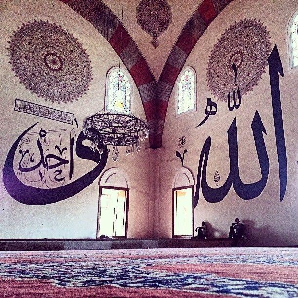 Eski Camii in Edirne, Edirne