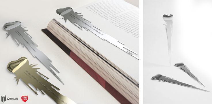 "Object Design Competition ""Alessi In Love - Everytime an Act of Love"" - Bookheart"