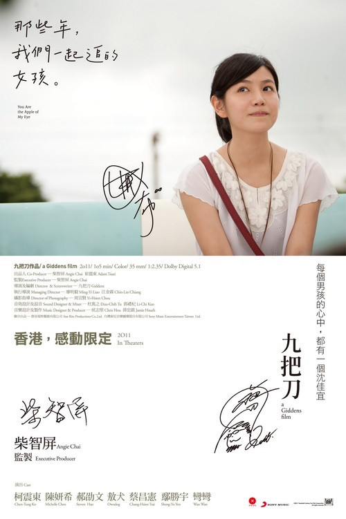 You are the apple of my eye  http://bitvn.org/phim-hd-720p/49239-you-are-the-apple-of-my-eye-2011-uncut-720p-bluray-dts-x264-hdchina-sub-viet.html