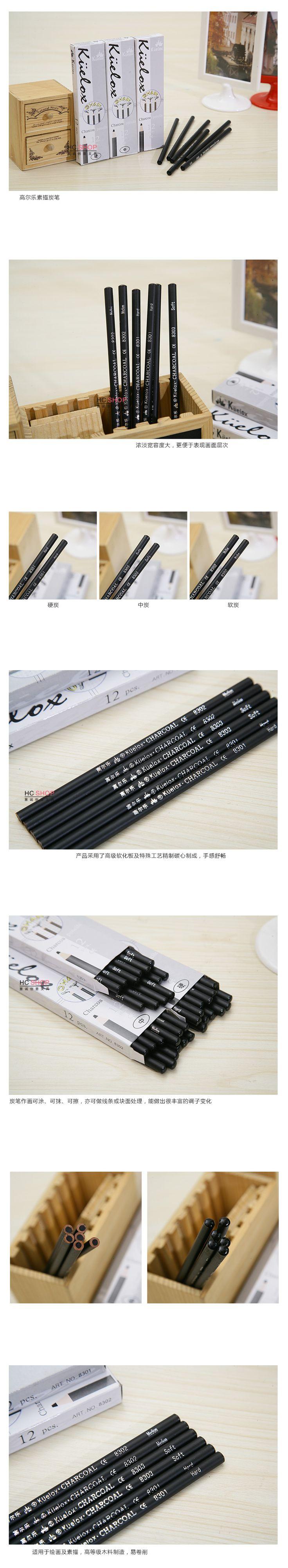 12 X lápis desenho a carvão esboço do artista BLISTER em Lápis Mecânicos de Escritório & material escolar no AliExpress.com | Alibaba Group
