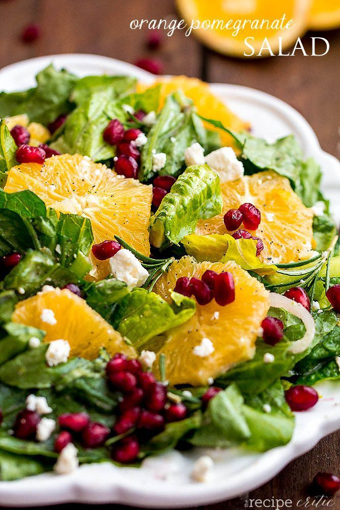 I love a good salad. I eat salads all year long. I really wish they stayed popular throughout the year. ...