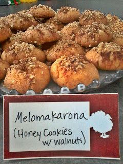 Melomakarona - Greek Cookie Recipe