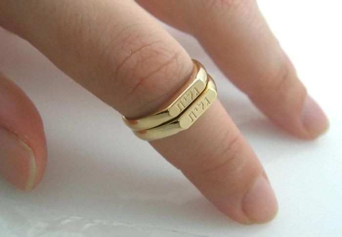 Two hebrew name ring. Gold ring. Personalized hebrew ring. Word ring. Name gold ring. Hebrew gold ring. couples ring. Hebrew name jewelry