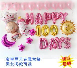 Воздушный шар ребенок Сто дней банкет организовал ПАКЕТ 100 сто дней полная луна фон украшения двойные цифры 30, 60 может быть изменена
