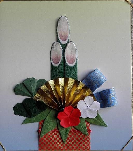 折り紙   ■2時間■ 今朝はとっても寒かった。でも、折り紙教室に行くのに家を出るときには風もなくお日様はさんさんと照りつけてくれルンルンで出かけてきました。出来上がると格好良いのですが折るのは簡単で夕食を作る前に2作品仕上げることができました。              松竹梅と金の扇で作られた門松はお正月様もよろこんで降りてきてくださるでしょう。これで我が家のお正月飾りは準備できました。干支の巳の折紙もできているので後は大掃除がまっているだけです。 先日撮影がよくなかったのし直しもういちどUPするのが「バラのブローチ」        1つのバラは3.8センチの紙で折っています。全部で12個折って台座に組み込みセット。その後金属のブローチ台に接着してしあげました。今日の折紙教室に胸につけていくと「わ~素敵」そ...