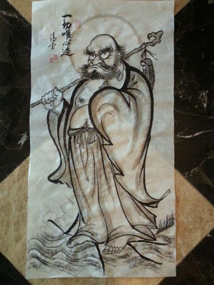 Dharma Daruma Bodhidharma Ink and wash Painting -Oriental Asian Home Decor  D9