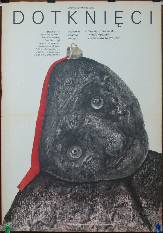 Poster. The Touched  Drama. Polish 1989 film by: by artwardrobe