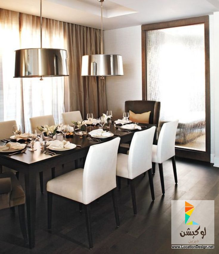 Modern Dining Rooms 2015 380 best غرف سفرة images on pinterest | dining room design, dining