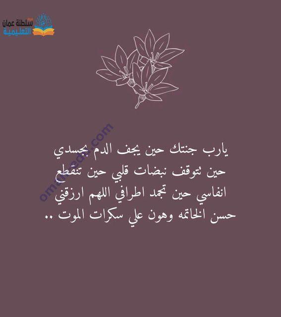 صور وبطاقات أدعية يوم عرفات 2020 2021 Arabic Calligraphy Calligraphy
