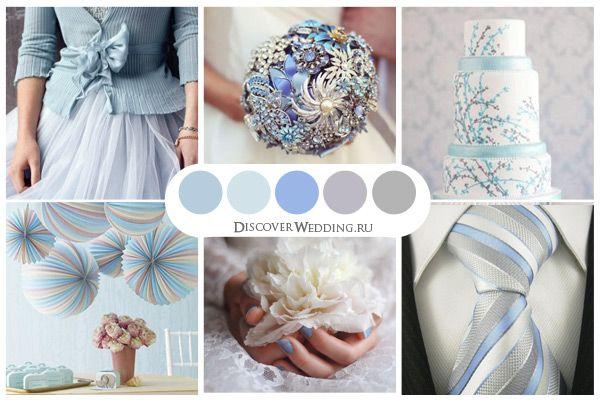 18 Best Images About Dusty Blue Wedding Ideas On Pinterest