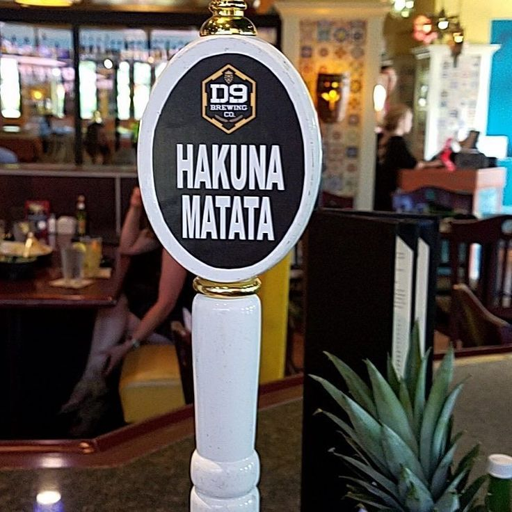 It means #NoWorries for the rest of your days... Now on tap at our #stonecrest #cantina1511 #HakunaMatata from our friends over @d9brewing D9 Brewing Company  This could very well be my new problem-free philosophy. #clt #drinklocal #cltbeer