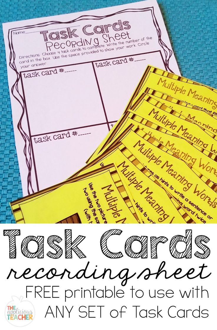 No more having to complete to WHOLE stack of task cards! I love using task cards, but sometimes we only need to do 5 or 6 of the cards in the stack. This little freebie helps solve that problem. Can be used with ANY task card pack and makes differentiatio