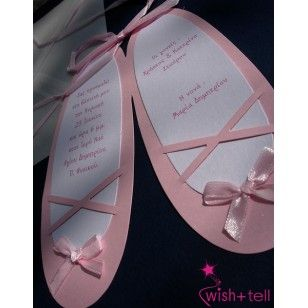 Προσκλητήριο βάπτισης παπούτσια μπαλέτου