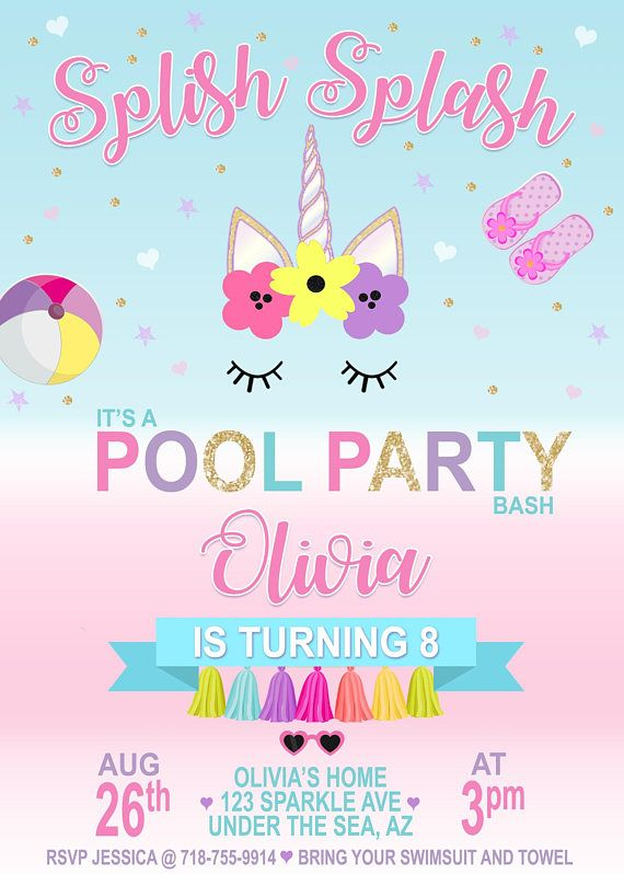 PRINTABLE Unicorn Pool Party Invitation