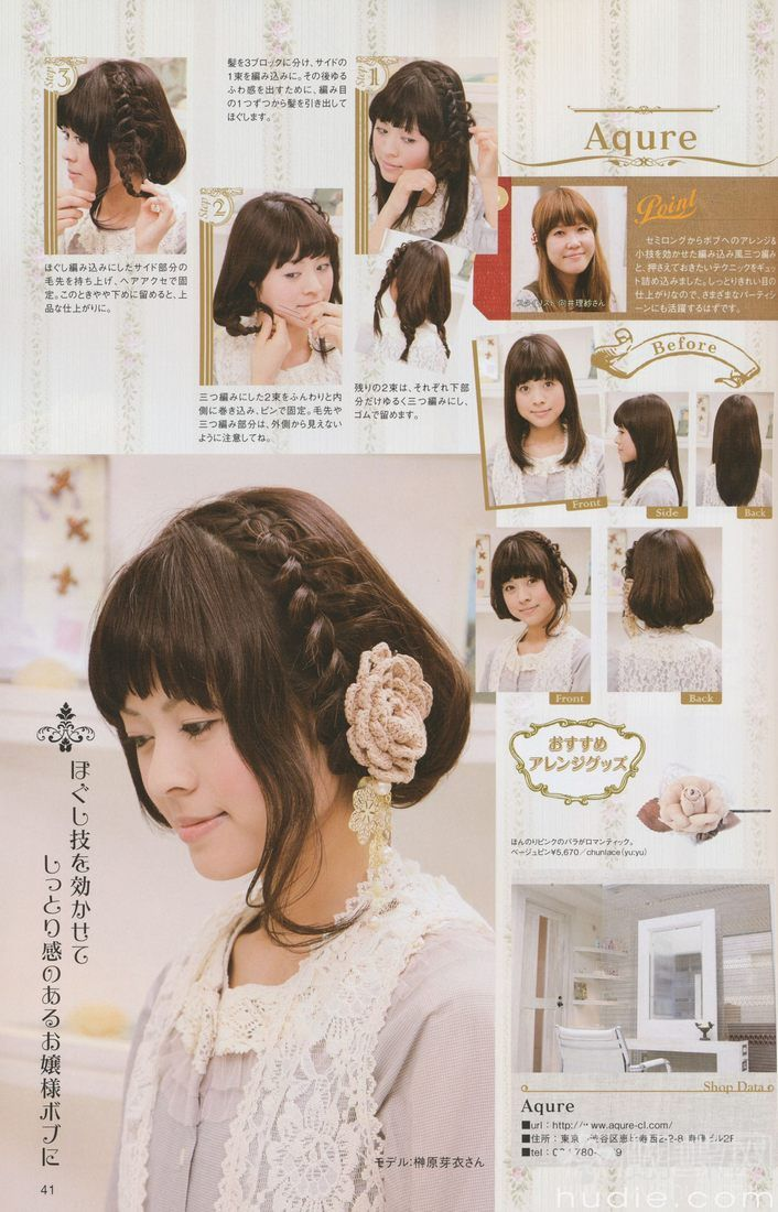 japanese hair tutorial mori girl
