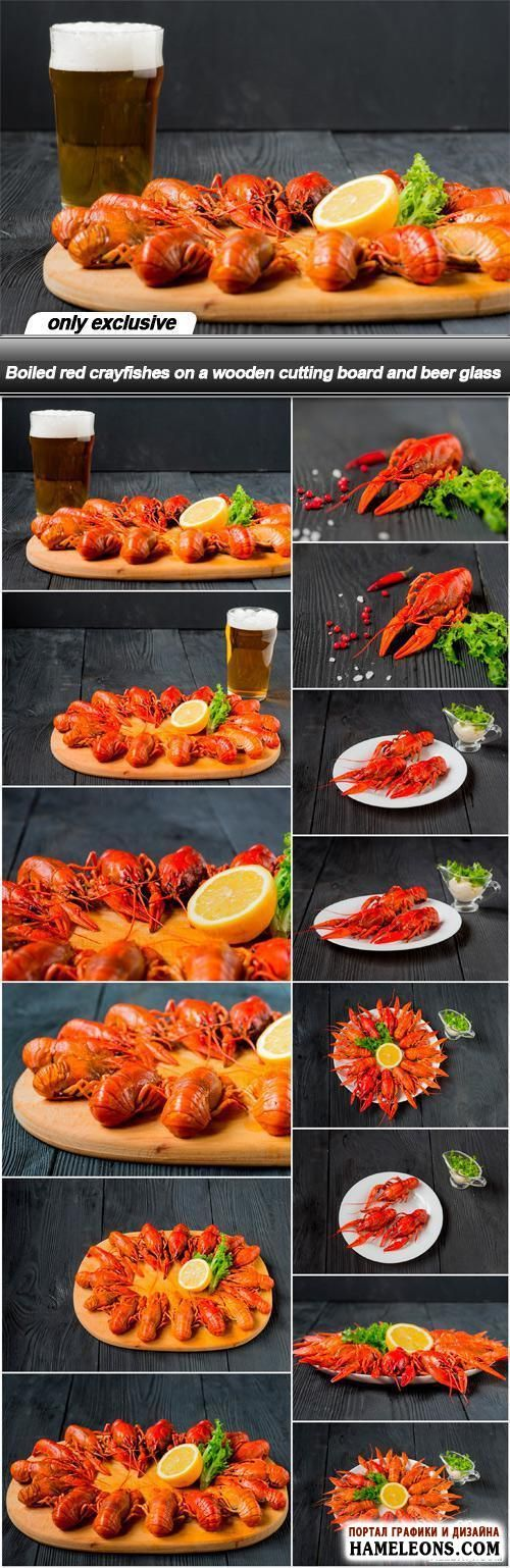 На деревянной поверхности вареные раки, лимон, стакан пива - растровый клипарт   Boiled red crayfishes on a wooden cutting board and beer glass
