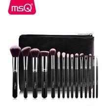 MSQ Pro 15 unids Componen Cepillos Cosméticos Cepillos Del Maquillaje Polvos Sombra de Ojos Suave Pelo Sintético Con Cuero de LA PU caso(China)