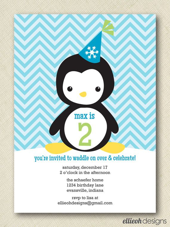 cute penguin invite