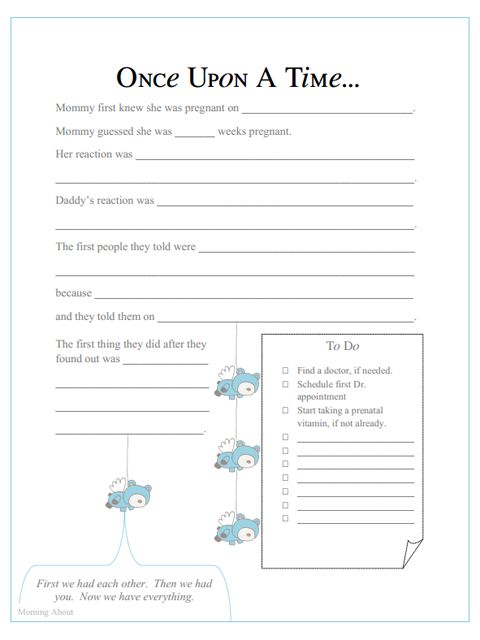 Adaptable image inside baby memory book pages printable