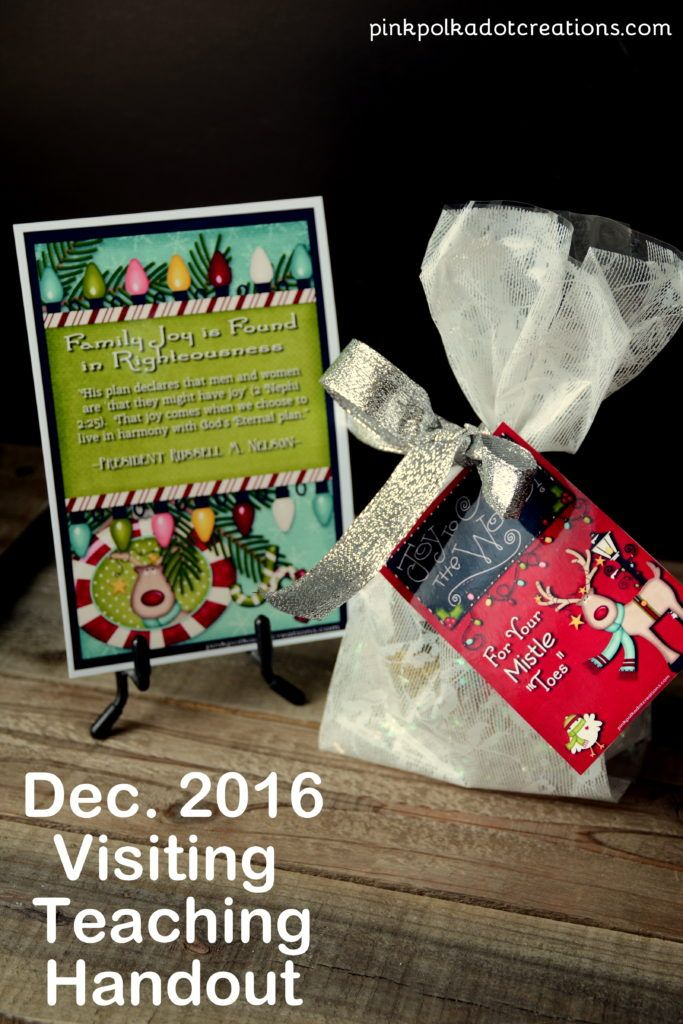 Dec 2016 Visiting Teaching Handout.  Free Printables from Pink Polka Dot Creations!