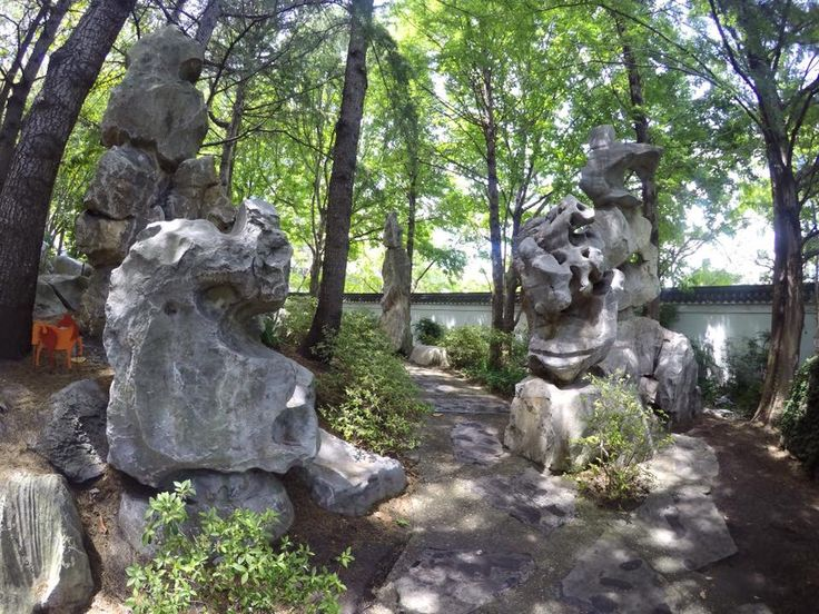 The rocks gate inside Chinese Garden