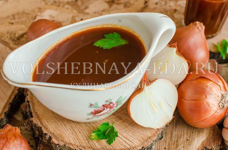 Овощной бульон демиглас==Ингредиенты морковь 1 штука лук 1 штука свекла 1 штука перец сладкий 1 штука баклажан 1 штука помидор 1 штука тыква 200 г капуста четверть кочана сельдерей, корень 50 г чеснок 2 зубчика паста томатная 1 ст. ложка масло растительное 1-2 ст. ложки соль, перец по вкусу около 1 литра воды