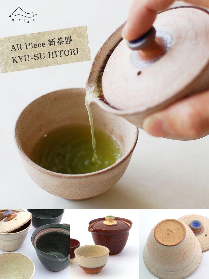 KYU-SU HITORI: Ceramics Art, Ceramics Pottery, Muku Ceramics, Pottery Secret, Wabi Sabi Yunomi Kyusu, Ceramic, You, Tea, Ceramics Inspiration