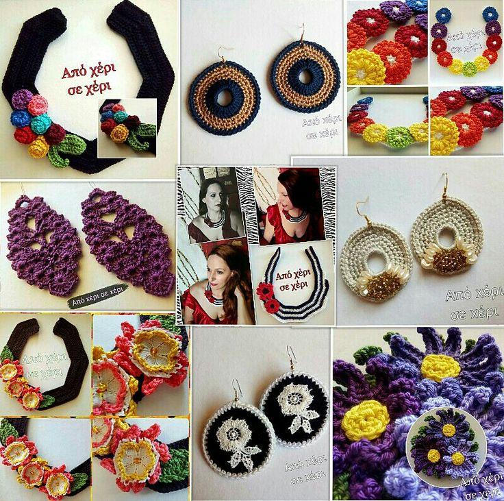 #πλεκτό_κόσμημα  #Κλεοπάτρα_Χρήστου #από_χέρι_σε_χέρι #crochet_necklace #πλεκτό_κολιέ #crochet_rings  #crochet_jewel #crochet_earrings  #crochet_freeform #crochet_art  #crochet_love #crochet_handwork #crochet_brooch #crochet_mania #handmade_jewelry #handmade_inspiration #made_in_greece #crochet_jewel_designer #colorful #style #χειροποίητο #handmade #I_love_handmade #χειροποίητο_δώρο #handmade_gift #fashion #woman #happy_2018  #top9of2017