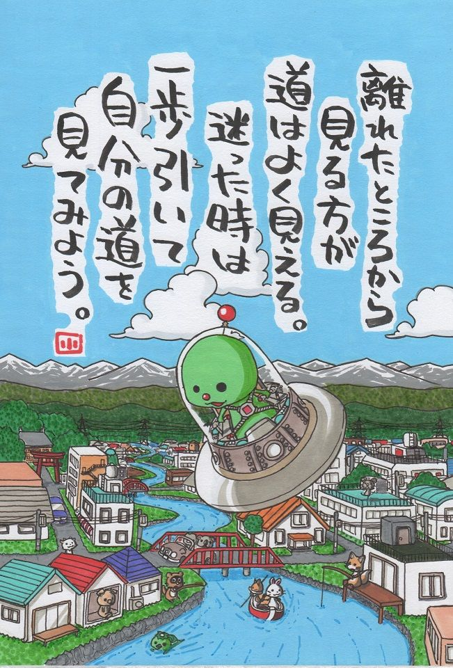ナイスミドルです。   ヤポンスキー こばやし画伯オフィシャルブログ「ヤポンスキーこばやし画伯のお絵描き日記」Powered by Ameba