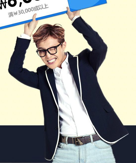 G-Dragon for G-Market - Spring/Summer 2014