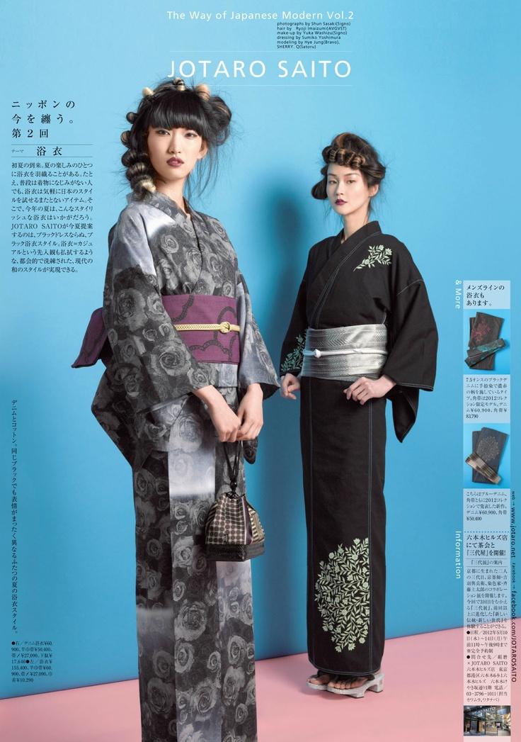 Jotaro Saito Japanese kimono collection 2012 Summer
