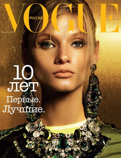 Anna Selezneva on the 10th anniversary issue of Vogue Russia, photographed by Mario Testino, 2008.