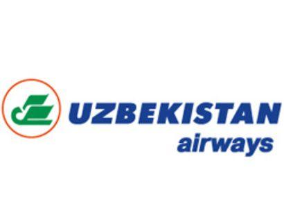 Airlines logo - Uzbekistan Airlines - Uzbekistan