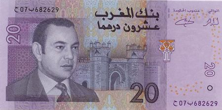 Economy: This is the Moroccan Dirham. Morocco has a different currency than us. One dollar in Morocco is Dirhams. One Dirham is equal to $0.12 in the United States. One US dollar is equal to 8.1 Dirhams.