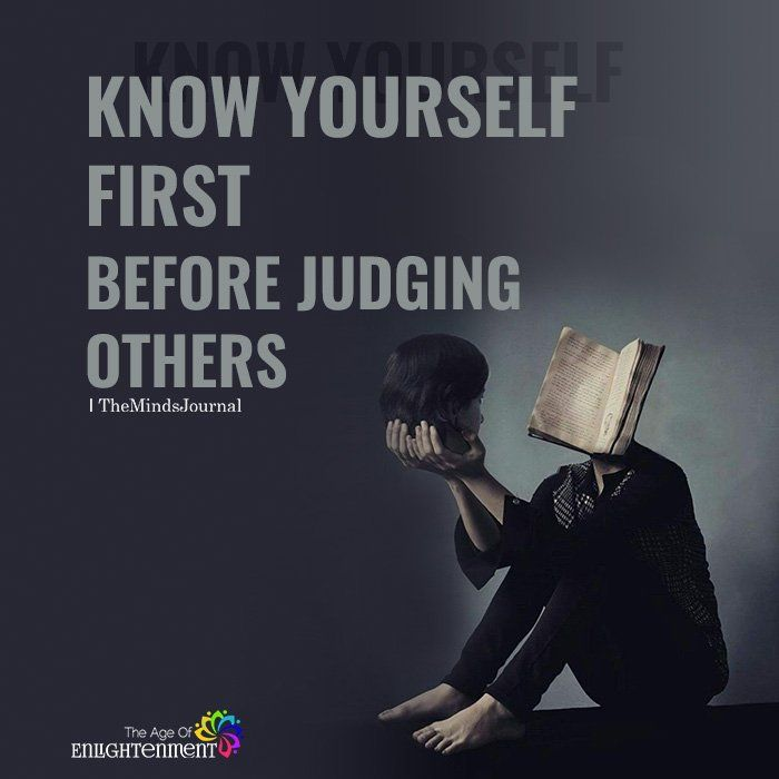 Know Yourself First Cheeky Quotes Inspirational Quotes Unique Quotes