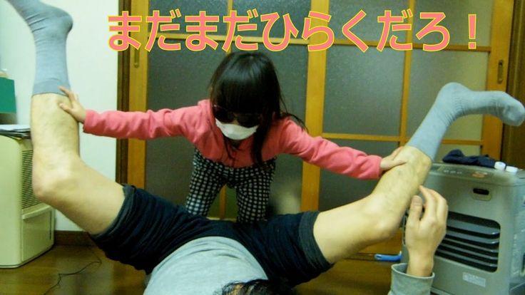 股裂き絶叫の柔軟体操。女子なんだからストレッチ中の股間攻撃はダメ!