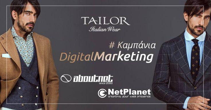 Η #aboutnet #netplanet ανέλαβε το #digitalmarketing της εταιρίας Tailor Italian wear, με πολυτελή ανδρική ένδυση.