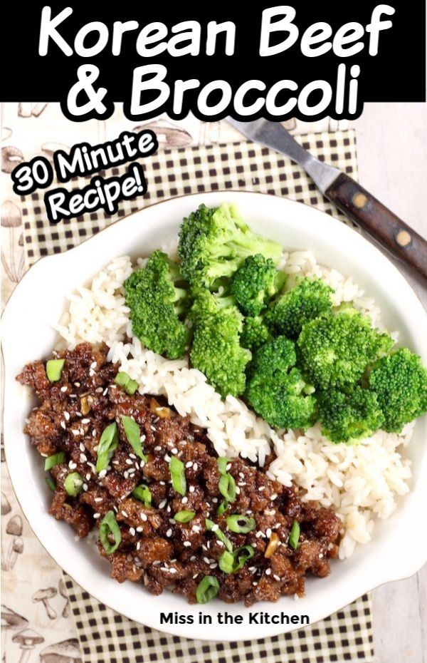 Easy Korean Beef Broccoli In 2020 Dinner With Ground Beef Ground Beef Recipes Easy Ground Beef Recipes Healthy