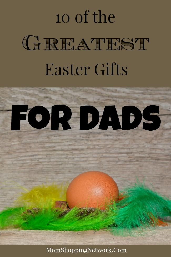 9 best dad stuff images on pinterest gift ideas my husband and 10 of the greatest easter gifts for dads negle Image collections