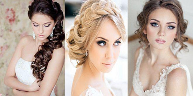 Φάκελος μαλλιά: 15+1 υπέροχα Νυφικά χτενίσματα για τη μεγάλη μέρα