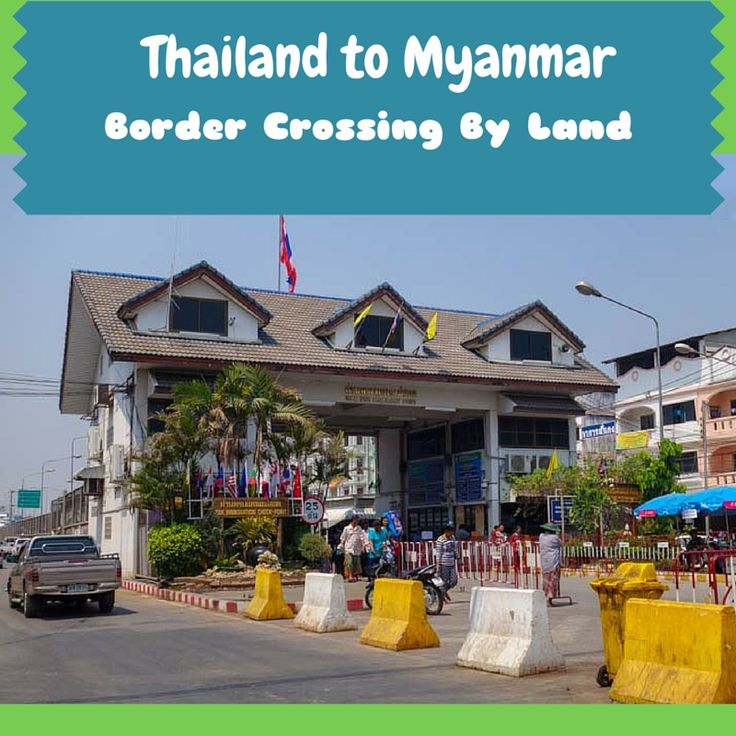 How to do the popular land border crossing between Thailand and Myanmar (Burma) at the towns of Mae Sot and Myawaddy. Easy, fast and cheap! #thailand #myanmar #bordercrossing