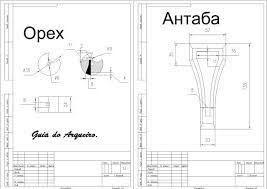 Картинки по запросу riser arco composto