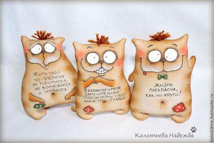 Ароматизированные куклы ручной работы. Ярмарка Мастеров - ручная работа. Купить Коты шкодные позитивные. Handmade. Коричневый, кофейные игрушки