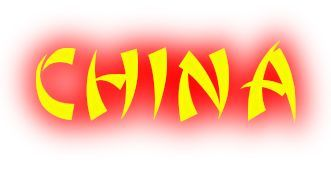 China Word | GOING GLOBAL EAST MEETS WEST - ARCHIVES | Favorite ...