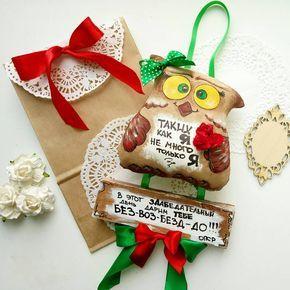 БЕЗ-ВОЗ-БЕЗД-ДО дарите подарки))))) Ароматные игрушки сшиты из хлопка, пропитаны кофе, корицей и ванилью))) расписаны акриловыми красками))) )) имеется петелька для подвешивания))) цена 700р для заказа в Директ или WA 89244160813 выбираем игрушку и надпись #кофейнаяигрушка #кофейныеигрушки #сароматомкофе #ручнаяработа #ручнаяработахабаровск #творчество #хендмейд #хабаровск #владивосток #москва #питер #краснодар #хабмама #подарок #подаркивхабаровске #х...