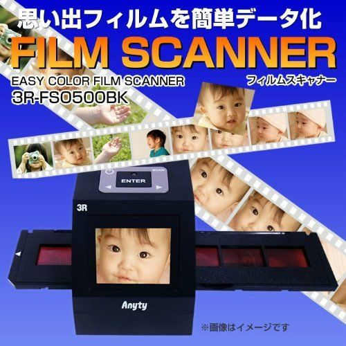 zennox film scanner driver download